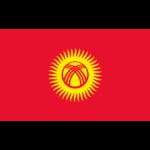 【キリンチャレンジカップ2018】キルギス代表戦(11/20)の注目メンバーを紹介!