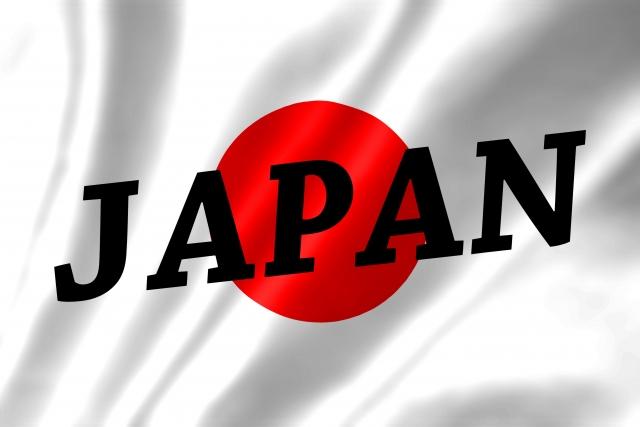 【スタメン予想】パナマ戦(10/12)サッカー日本代表のスタメンはこれだ!