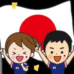 【スタメン予想】ウルグアイ戦(10/16)サッカー日本代表のスタメンはこれだ!
