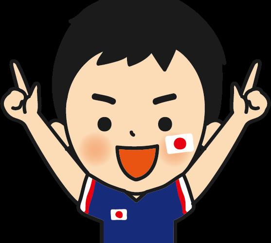 アジアカップ日本代表応援