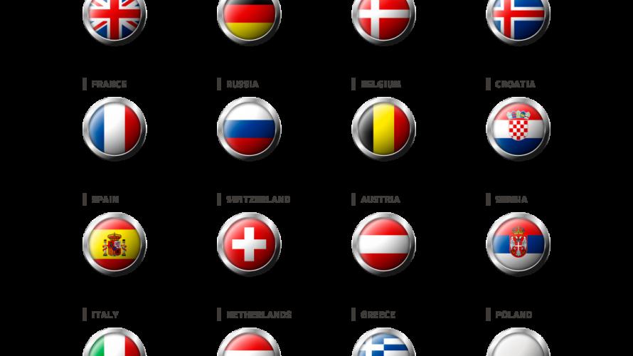 【UEFAネーションズリーグ2018-19】グループリーグ・決勝トーナメントの試合日程・結果速報はこちら!テレビ放送・配信は?