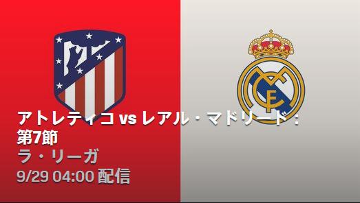 laliga_7_madrid_derby