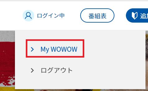 mywowow