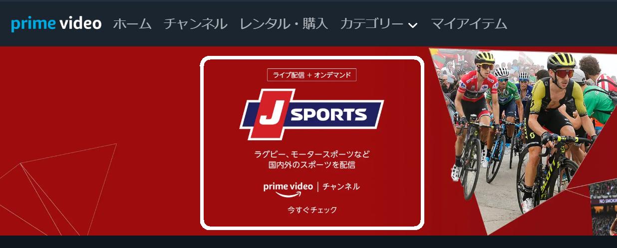 AmazonプライムビデオチャンネルTOP