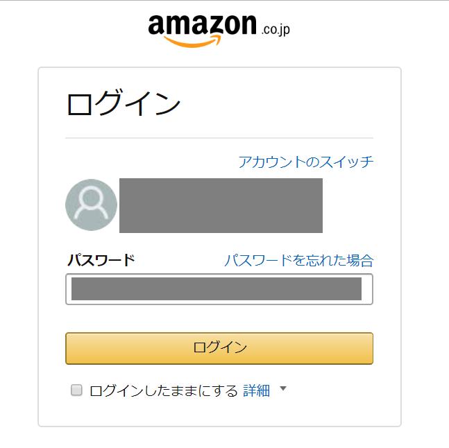 Amazonプライムビデオチャンネル_14日間無料体験申込を始める_ログイン