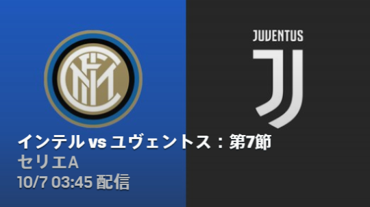 intel-juve-7th