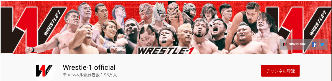Wrestle-1officialYouTube