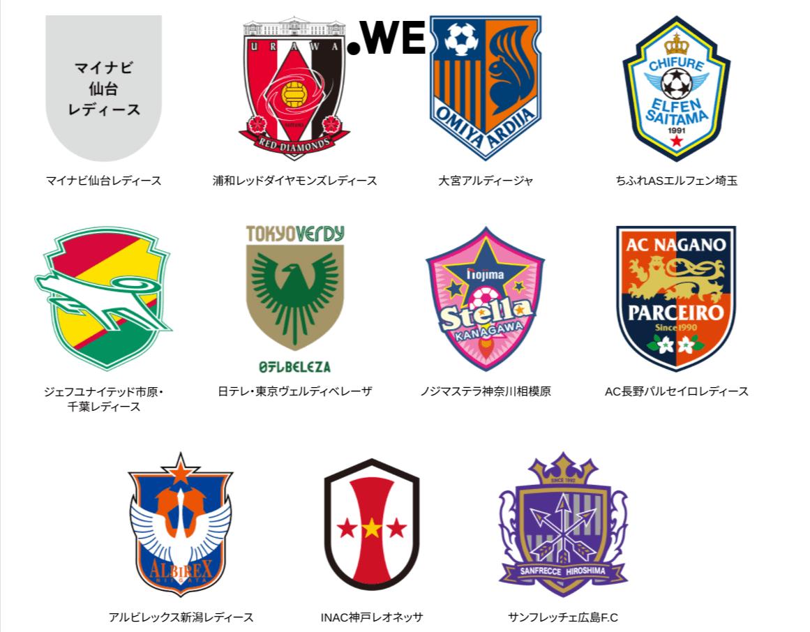 WEリーグWomen-Empowerment-League-参入チーム (1)