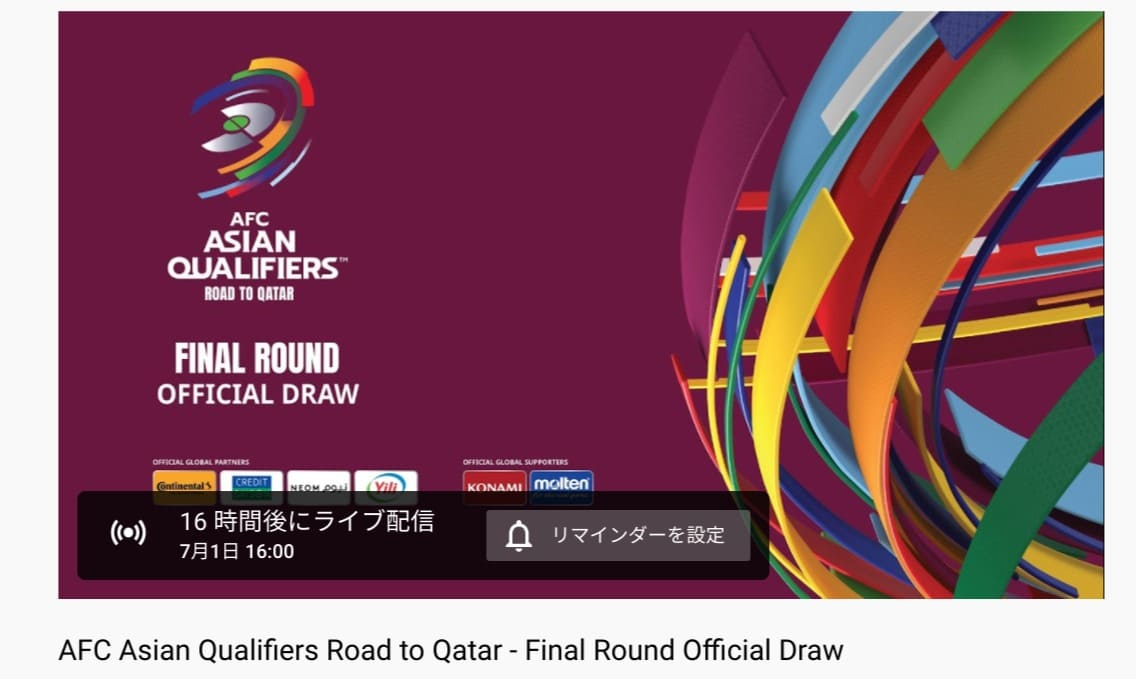 AFC Asian Qualifiers Road to Qatar - Final Round Official Draw - _ - www.youtube.com
