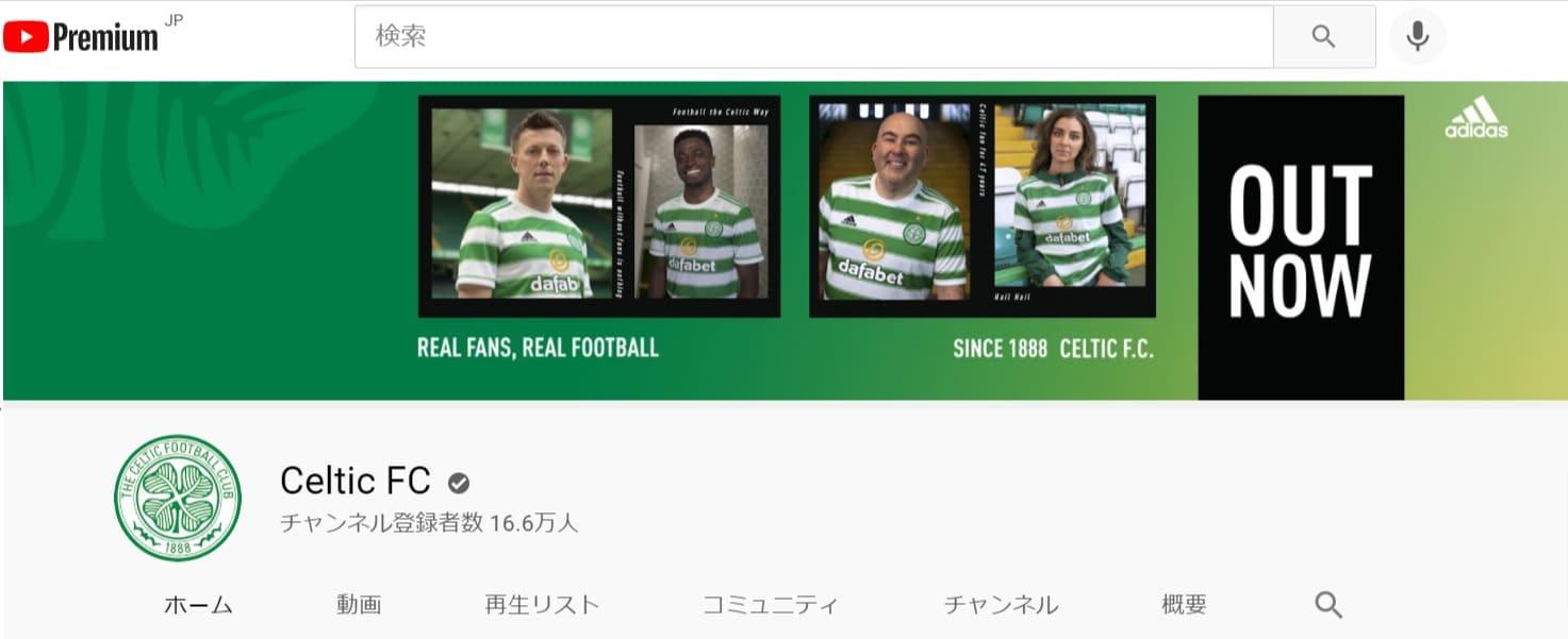 公式YouTubeチャンネル_CelticFC (1)