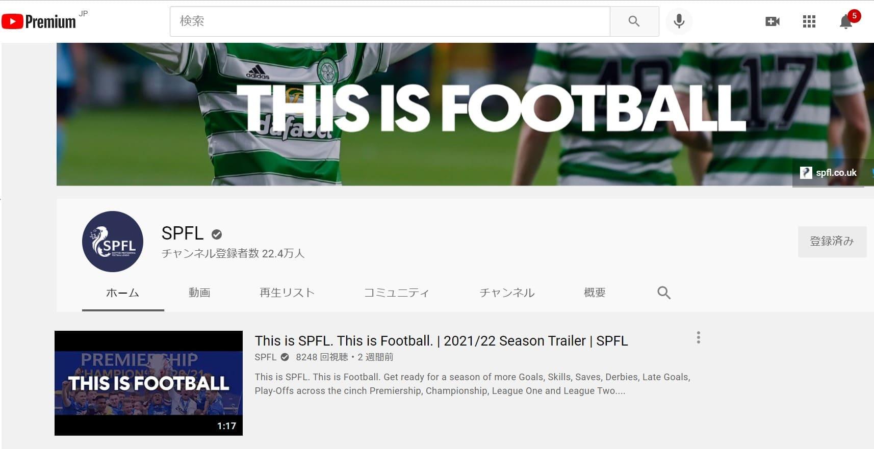 公式YouTubeチャンネル_SPFL(スコティッシュ・プロフェッショナル・フットボールリーグ) (1)